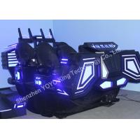 Buy cheap VR Family Motion System 9D Game Machine , 6 Seats 9D Virtual Reality Simulator from wholesalers