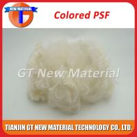 Buy cheap Recycled Dope Dyed Polyester Staple Fiber, Colored RPSF for Nonwoven / Spinning 1.5D-15D product