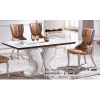 Buy cheap luxury modern rectangle marble dining table furniture product