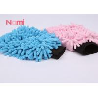 Buy cheap Pink / Blue Auto Wash Mitt , Super Absorbency Car Cleaning Microfiber Gloves product
