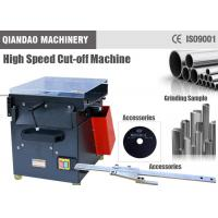 Buy cheap High Precision Rod Ejector Pin Cutting Machine Φ25mm Universal Type product