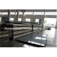 Buy cheap Brushed 316L Stainless Steel Sheet product