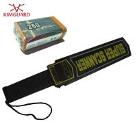 Buy cheap 22khz Portable Metal Detector , Digital Mini Security Metal Detector Device With from wholesalers