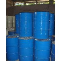 Quality Dop / Dioctyl Phthalate for sale