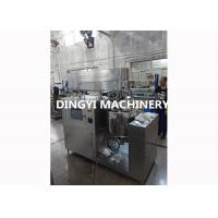 Shower Gel Vacuum Emulsifying Machine Spiral Stirring Verticle Layout ZRJ-100L