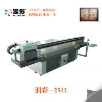 Buy cheap beverage bottle printing , bottle screen printing , carton , 3D UV flatbed printing machine from Wholesalers