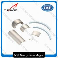Buy cheap 32.8*9*2mm Ndfeb Permanent Magnet , Arc Segment Magnets Working Temp 80 To 230℃ product