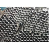 Buy cheap CK45 Quenched / Tempered Hollow Piston Rod For Pneumatics Cylinder from Wholesalers