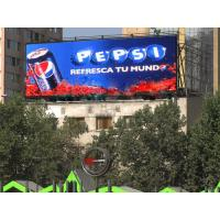 Buy cheap P16 large led display screen shenzhen manufacturer product