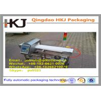 Buy cheap High Speed Food Metal Detector Instrument / Bakery Metal Detector 220v 50-60hz product