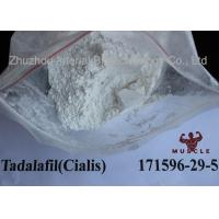 China Sex Hormones Tadalafil Citrate Bulk Powder Natural Male Enhancement Supplements on sale