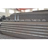 Buy cheap Industrial Alloy Steel Seamless Tubes Cold Crawn Carbon Steel Pipe EN10255 S195T from Wholesalers