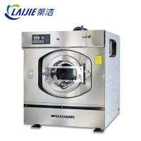 Buy cheap Fully Automatic 100kg Industrial Washing Machine For Hotel And Hospital product