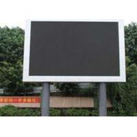 China P8mm Digital Billboard Advertising SMD3535  1/2 Drive Method For Business Advertising on sale