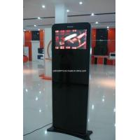 Buy cheap 22 Inch 3D Naked Eye Multi-Media Advertising Player product