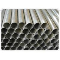 Stainless steel pipes (seamless alloy steel pipe,big diameter stainless steel pipe)