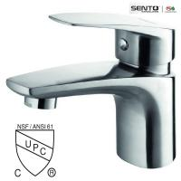 Buy cheap Good quality lead free bathrooM wash basin faucet with CUPC product