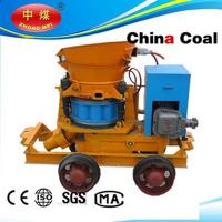 Buy cheap Dry and Wet Concrete Sprayer/Shotcrete Machine product