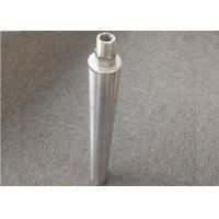 Buy cheap Candle Filter Industrial Screens Cylindrical For Beer Malting And Brewing from Wholesalers