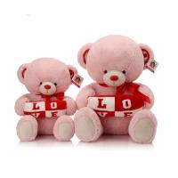Bears For Valentines Day Bears For Valentines Day Images