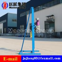 Buy cheap China high quality 4KW electric water well drilling machine small drilling machine  for sale product