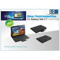 China P7300 P7310 Foldable Samsung Galaxy Tab Silicon Bluetooth Keyboard With PU Leather Case on sale