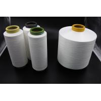 China Eco - Friendly Semi Dull Polyester Multifilament Yarn B Grade 150D/144F on sale