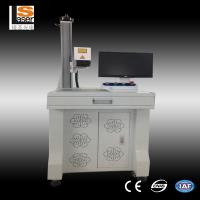 Buy cheap Deep Mark Cable Fiber Laser Marker Machine For Gold , Silver , Stainless steel product