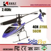 Buy cheap 4 Channel RC Helicopter product
