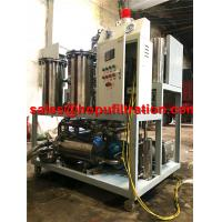Buy cheap Cooking Oil Purification Plant, Used Vegetable Oil Regeneration Plant,palm oil or virgin coconut oil filtration machine product