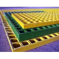 Buy cheap fiberglass concaved grating stair tread,GRP,FRP protruded grating product
