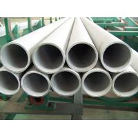 """Quality ASTM A312 TP304 TP304L TP304H TP304N,1"""" SCH 10S, SCH40S, SCH 80S, XXS ,Stainless Steel Seamless Pipe for sale"""