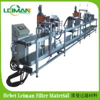 Buy cheap PLSS-8 Square type air filter double automatic glue injection machine PU air filter making machine product