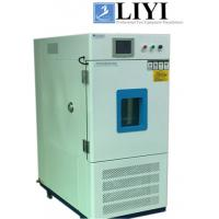 Buy cheap High Low Temperature Humidity Test Chamber Precision Stainless Steel from Wholesalers