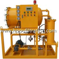 Buy cheap Light Diesel Oil Separator, Fuel Gas Oil Purification plant, Diesel Oil Moisture from wholesalers