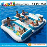Buy cheap Waterproof Flame Retardant Inflatable Boat Toys Floating Water Sofa For Adults product