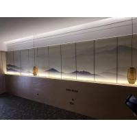 Buy cheap Kenaf  / PP Fiber Water Resistant Fiber Wall Panels Environmental Friendly For Building Decoration product