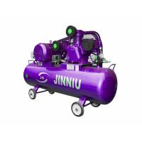 Buy cheap pneumatic air compressor for Metallurgical mining enterprise Wholesale Supplier.Purchase Suggestion. Technical Support. product