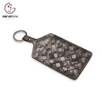 Buy cheap Multi-functional wholesale PU leather credit card business card holder keychain woven card holder product