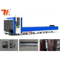 Buy cheap TY-6000GA Tube Laser Cutting Machine product