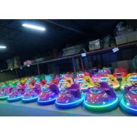 Buy cheap Plastic Material Battery Drift Animal Ride , Coin Operated UFO Bumper Cars product