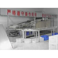 Buy cheap Automatic Noodles Processing Machine 30000 Packs - 240000 Packs / 8H product