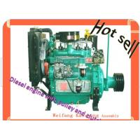Buy cheap China Diesel Engine K/ZH495/4100P/ZP product