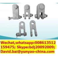 Buy cheap UB clevis product