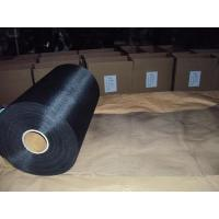 Epoxy Coated Black Wire Cloth , Aluminium / Stainless Steel Wire Mesh