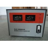 Buy cheap High Power Automatic Voltage Regulator product