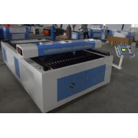 Buy cheap Stainless steel/ carbon steel/ copper sheet hobby metal laser cutting machine product