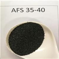 Buy cheap Chromite sand AFS35-40 AFS40-45 AFS45-50 AFS40-50 foundry sand product