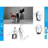 Buy cheap White Full Standing Female Body Mannequin with Egg Head, Glass Base product
