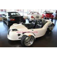 Buy cheap High quality Campagna V13R Cycles Trike product